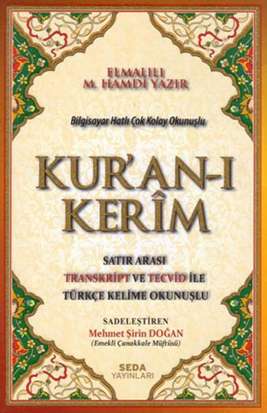 Kuranı Kerim (Orta Boy).pdf