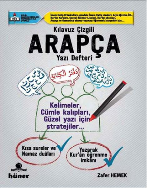 Klavuz Çizgili Arapça Yazı Defteri.pdf