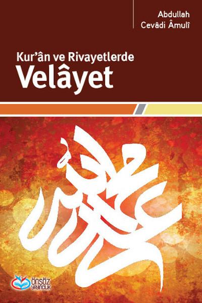 Kuran ve Rivayetlerde Velayet.pdf