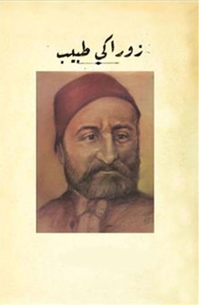 Zoraki Tabib Osmanlıca