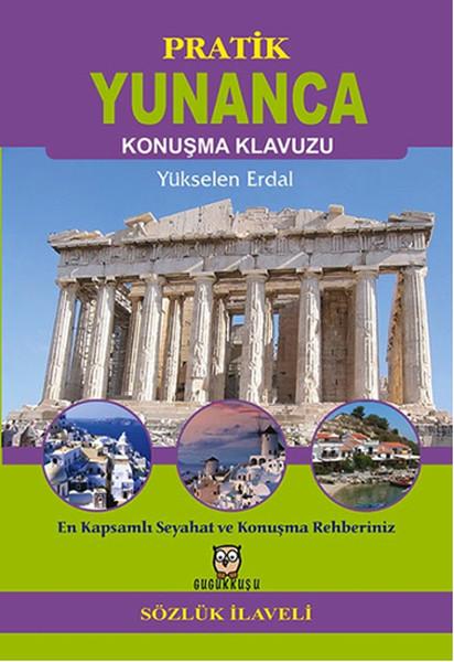 Pratik Yunanca Konuşma Klavuzu.pdf