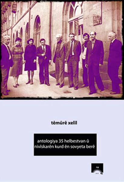 Antologıya 35 Helbestvan Ü Nıviskaren Kurd En Sovyeta Bere.pdf