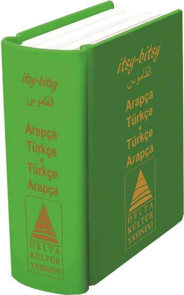 Arapça Türkçe - Türkçe Arapça.pdf