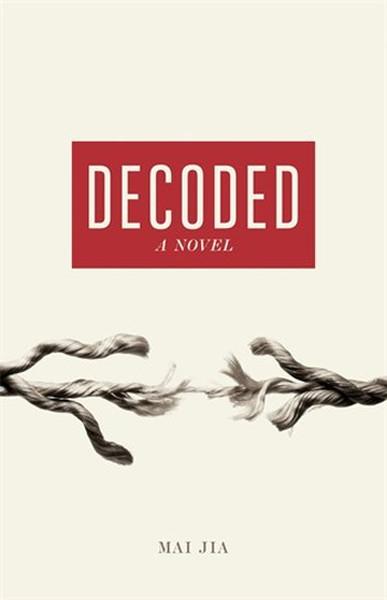 Decoded.pdf