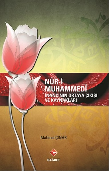 Nur-i Muhammedi.pdf