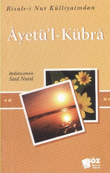 Ayetül-Kübra.pdf
