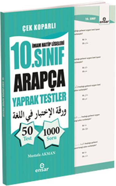 İmam Hatip Liseleri 10. Sınıf Arapça Yaprak Testler.pdf