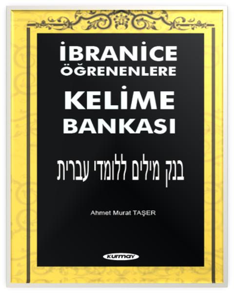 İbranice Öğrenenlere Kelime Bankası.pdf