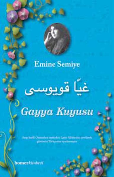 Gayya Kuyusu.pdf