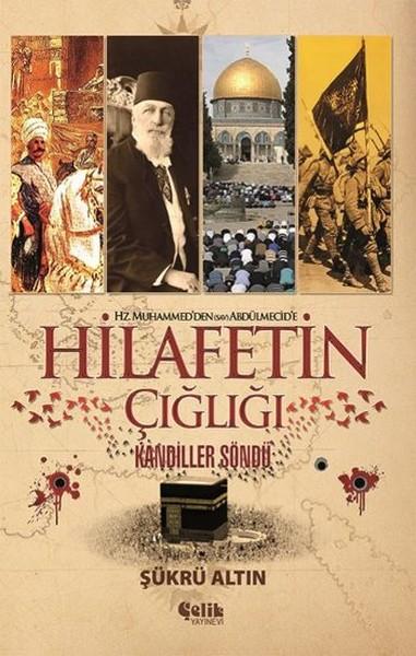 Hz. Muhammedden Abdülmecide Hilafetin Çığlığı.pdf