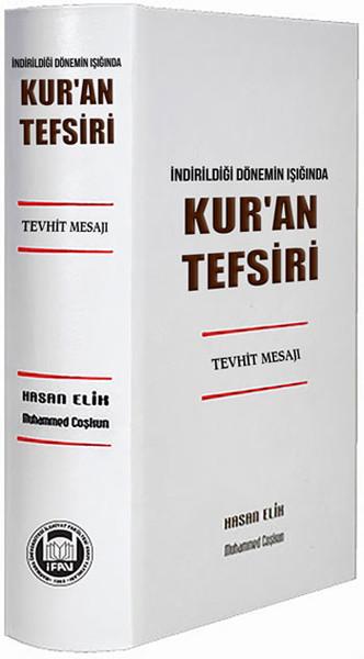 Kuran Tefsiri - Tevhid Mesajı.pdf