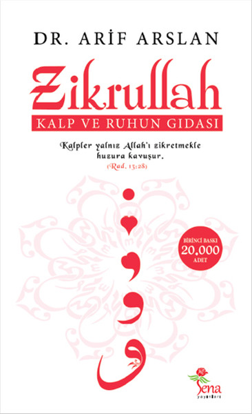 Zikrullah.pdf