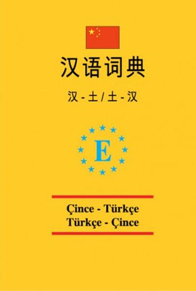 Üniversal Cep  Çince-Türkçe ve Türkçe - Çince Sözlük.pdf