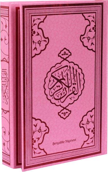 Kuran-ı Kerim Bilgisayar Hattı 4 Renkli - Pembe.pdf
