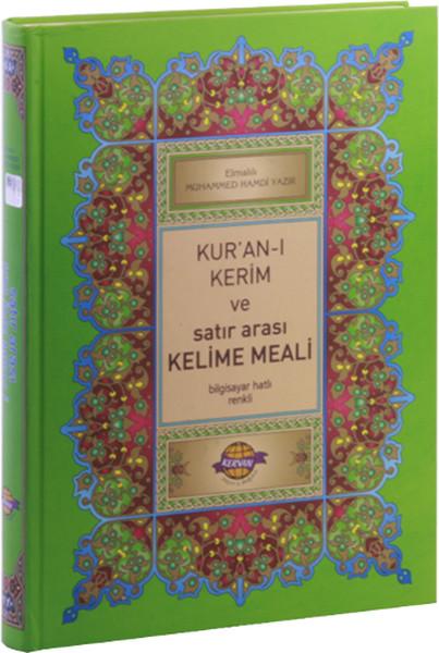 Kuran-ı Kerim ve Satır Arası Kelime Meali Açıklamalı - Cami Boy.pdf