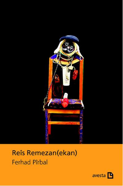 Reis Remezan(ekan).pdf