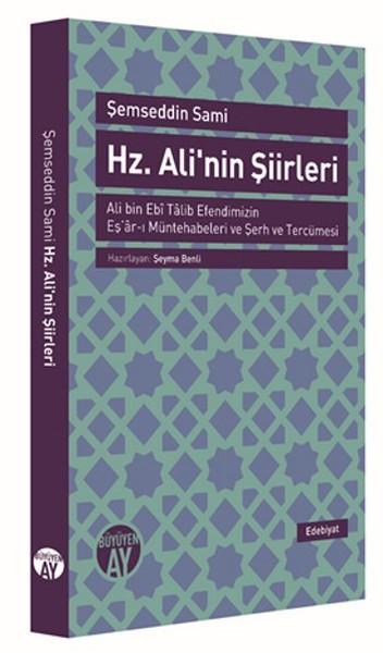 Hz.Alinin Şiirleri.pdf