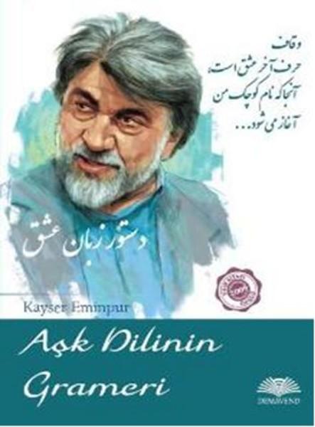 Aşk Dilinin Grameri.pdf