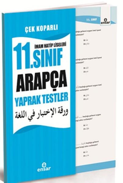 İmam Hatip Liseleri 11. Sınıf Arapça Yaprak Testler.pdf