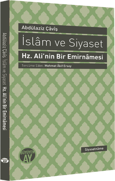 İslam ve Siyaset.pdf