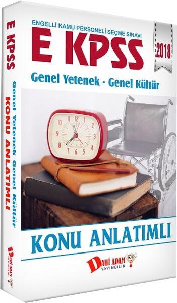 E KPSS Genel Yetenek Genel Kültür Konu Anlatımlı 2018.pdf