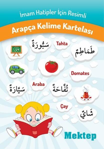 Arapça Kelime Kartelası.pdf