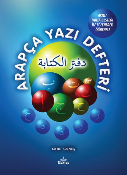 Arapça Yazı Defteri.pdf