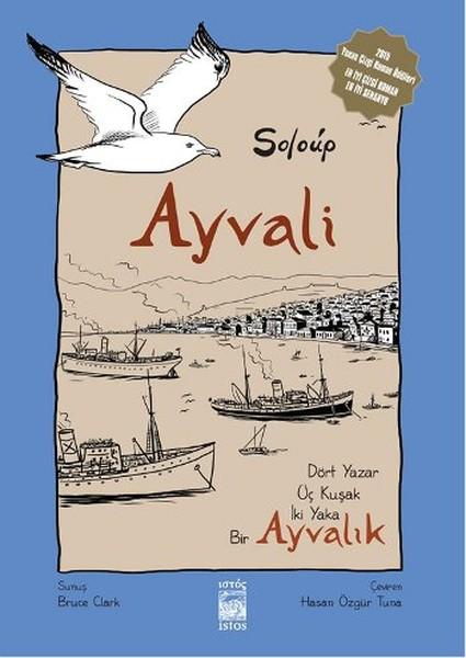 Ayvali - Ayvalık.pdf