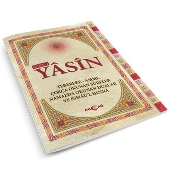 Sure-i Yasin  - Orta Boy.pdf