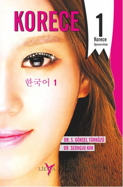 Korece 1 - Öğrenim Kitabı.pdf