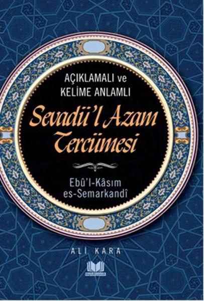 Açıklamalı ve Kelime Anlamlı - Sevadül Azam Tercümesi.pdf