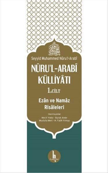 Nurul - Arabi Külliyatı 1.pdf