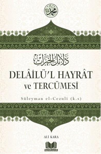 Delailül Hayrat ve Tercümesi.pdf