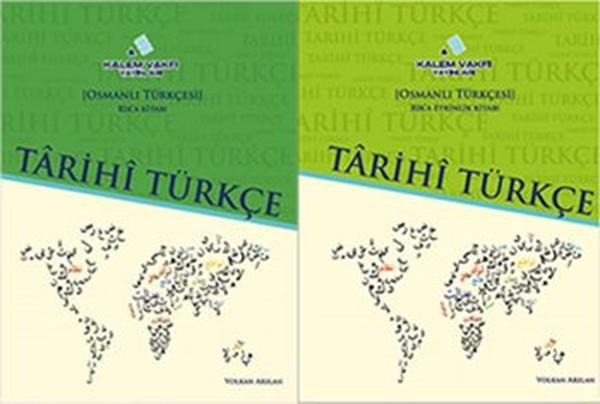 Tarihi Türkçe - Osmanlı Türkçesi Rika Ders ve Rika Etkinlik 2 Kitap Takım - Yeşil.pdf