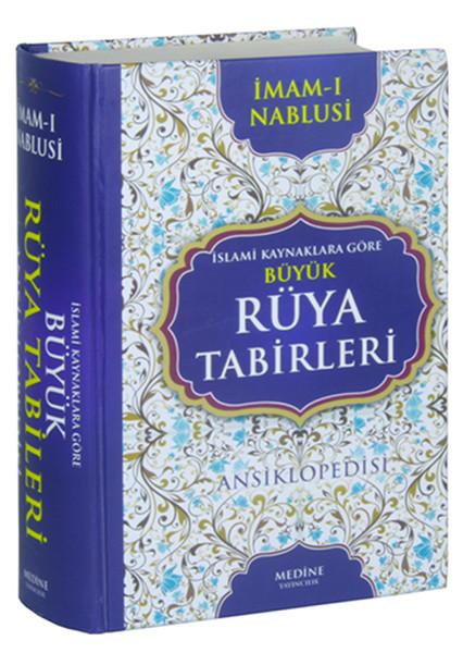 İslami Kaynaklara Göre Büyük Rüya Tabirleri.pdf