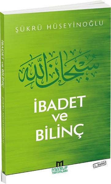 İbadet ve Bilinç.pdf