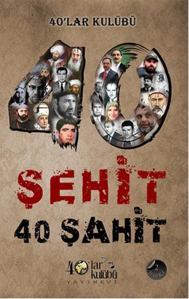40 Şehit 40 Şahit.pdf