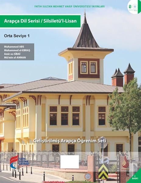 Arapça Dil Serisi - Orta Seviye 1.pdf