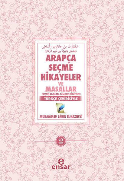 Arapça Seçme Hikayeler ve Masallar-2.pdf