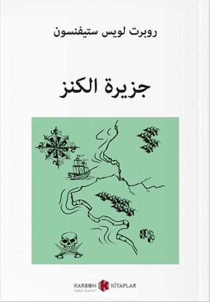 Define Adası-Arapça.pdf