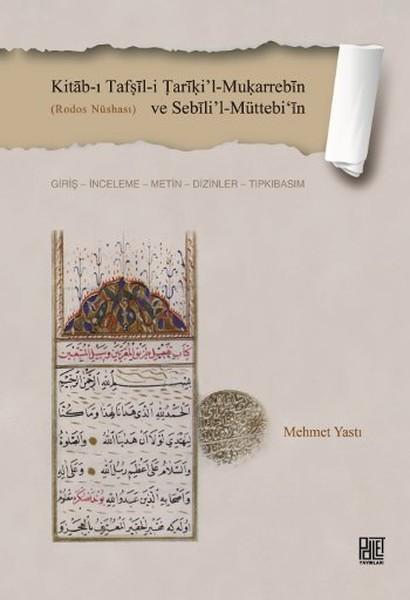 Kitab-ı Tafşil-i Tarikil-Mukarrebin ve Sebilil-Müttebiin.pdf