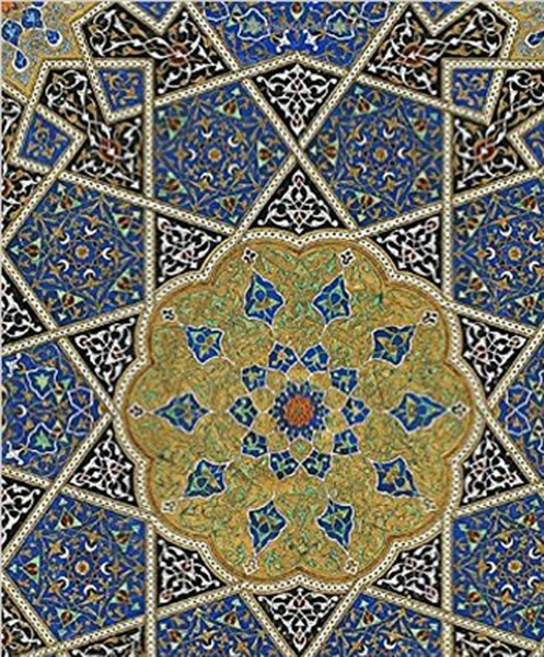 The Art of the Quran: Treasures from the Museum of Turkish and Islamic Arts.pdf