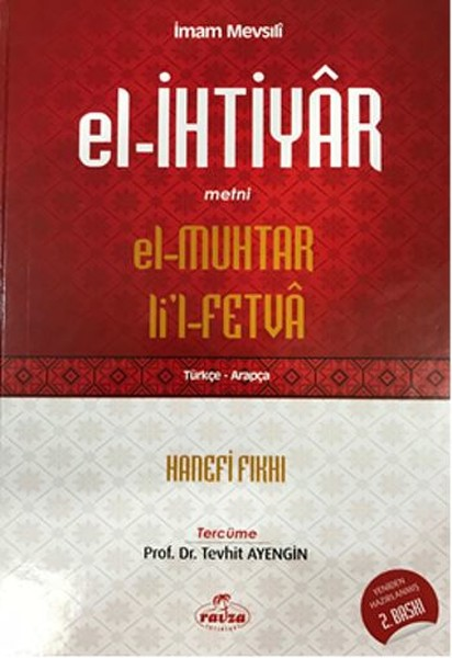 el ihtiyar metni el muhtar li l fetva turkce arapca