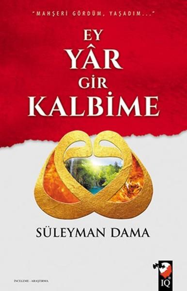 Ey Yar Gir Kalbime.pdf