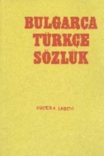Bulgarca Türkçe Sözlük.pdf