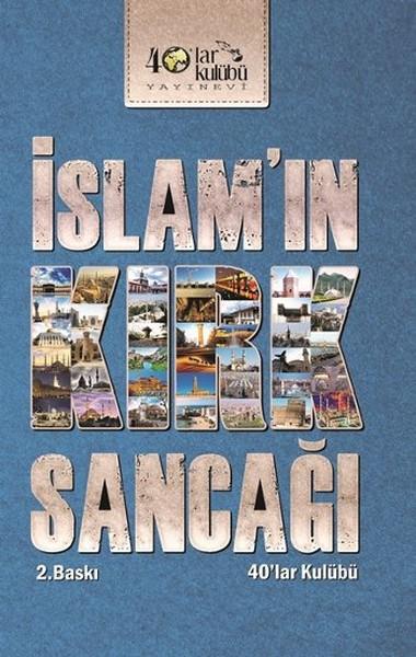 İslamın Kırk Sancağı.pdf