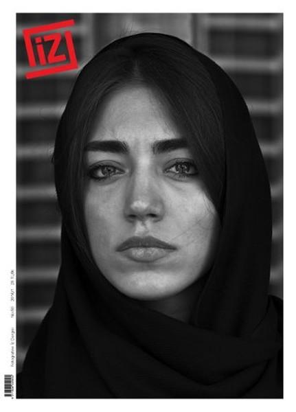 İz Dergisi Sayı: 50.pdf