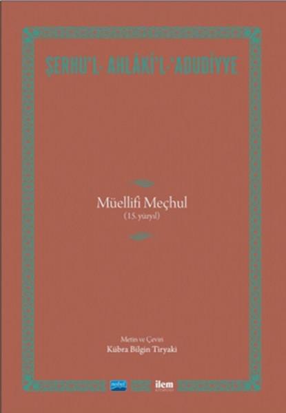Şerhul - Ahlakil - Adudiyye - Müellifi Meçhul (15.Yüzyıl).pdf