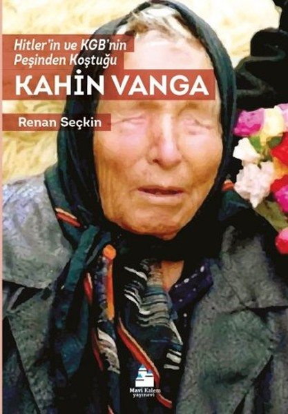 Kahin Vanga.pdf
