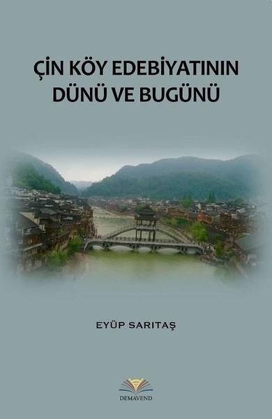 Seyyid Abdülhakim Arvasi.pdf